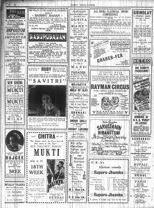 Advertisement of the 1938 All Bengal Conference in the Amrita Bazar Patrika